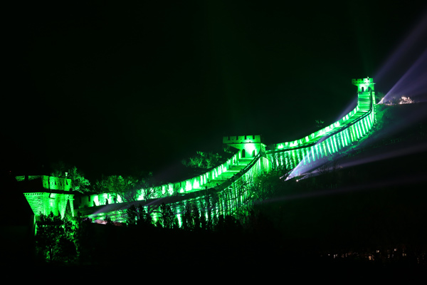 Greening of the Badaling Great Wall of China