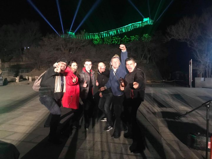 Damhsa and The Upducky Band in China 2019!
